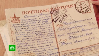 В подвале челябинской почты нашли пачку писем времен ВОВ
