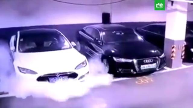 Самовозгорание Tesla в Шанхае попало на видео.Илон Маск, автомобили, пожары.НТВ.Ru: новости, видео, программы телеканала НТВ