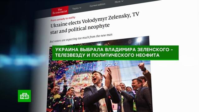 Времени на раскачку немного: чем для Украины обернется победа Зеленского.Зеленский, Порошенко, Украина, выборы.НТВ.Ru: новости, видео, программы телеканала НТВ