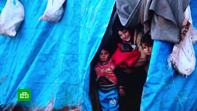 Сирийские беженцы влагере «Рукбан» оказались вположении заложников.Сирия, беженцы, войны и вооруженные конфликты.НТВ.Ru: новости, видео, программы телеканала НТВ