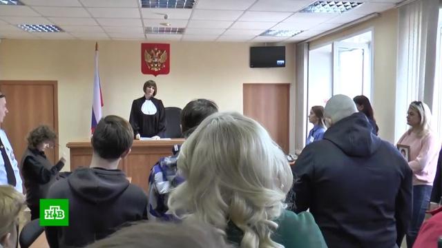 На Урале подростки получили тюремные сроки за убийство инвалида за гаражами.Свердловская область, дети и подростки, жестокость, издевательства, инвалиды, приговоры, убийства и покушения.НТВ.Ru: новости, видео, программы телеканала НТВ