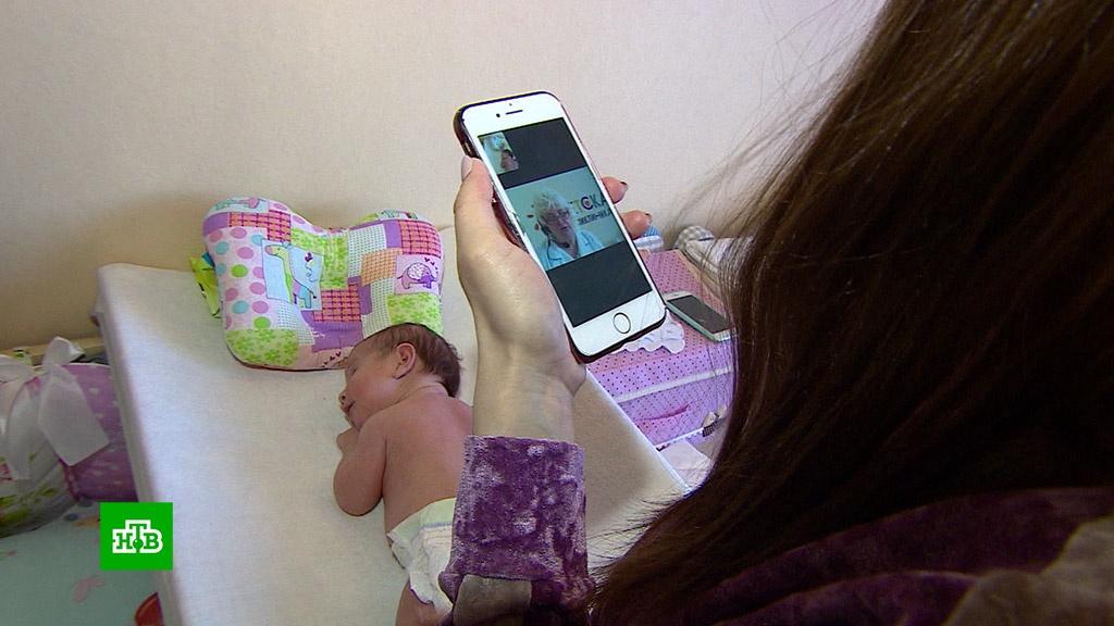 На Урале медсестры проводят осмотр новорожденных по видеосвязи.Челябинская область, здравоохранение, медицина, технологии.НТВ.Ru: новости, видео, программы телеканала НТВ