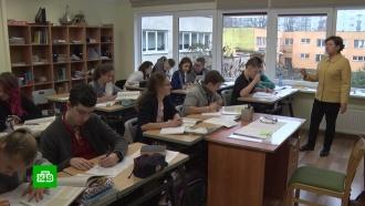 В Латвии узаконили перевод русских школ на латышский язык
