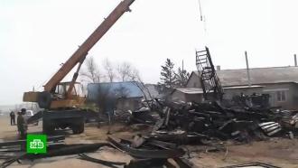 СК возбудил уголовные дела после пожаров вЗабайкалье