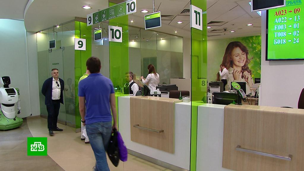 «Сбербанк» зарегистрировал новый товарный знак.Сбербанк, банки, экономика и бизнес.НТВ.Ru: новости, видео, программы телеканала НТВ