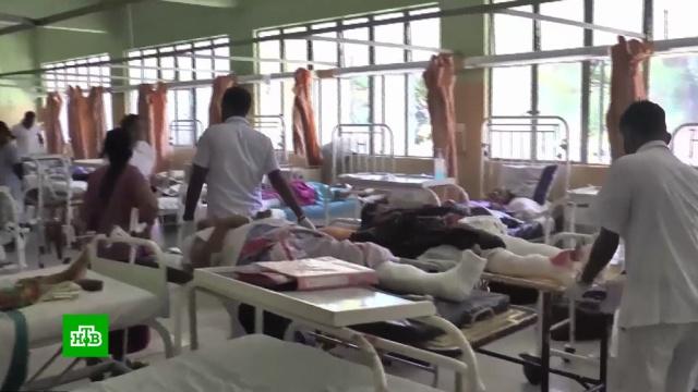 ИГ взяло на себя ответственность за серию терактов на Шри-Ланке.Шри-Ланка, взрывы, терроризм.НТВ.Ru: новости, видео, программы телеканала НТВ