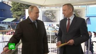 Путин поддержал открытие нового парка вцентре Петербурга