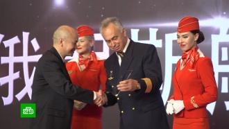 «Аэрофлот» стал лауреатом китайской премии Flyer Award