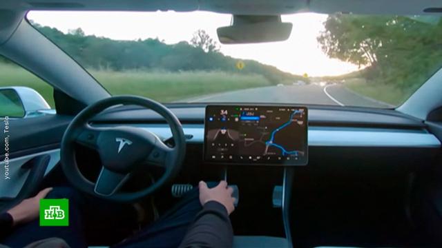 Илон Маск назвал срок запуска беспилотных такси.беспилотники, деловые новости, Илон Маск, такси.НТВ.Ru: новости, видео, программы телеканала НТВ