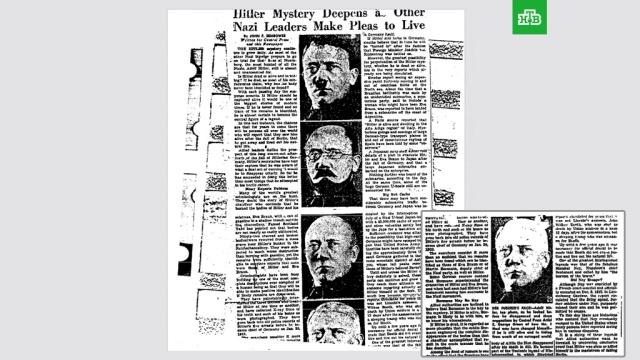 ФБР рассекретило документы о «бегстве» Гитлера в Аргентину.ФБР опубликовало на своем сайте документы, которые показывают, как следователи изучали версию о том, что Адольфу Гитлеру на самом деле удалось бежать из Германии и, изменив внешность, укрыться в Аргентине.Гитлер, США, ФБР, история.НТВ.Ru: новости, видео, программы телеканала НТВ
