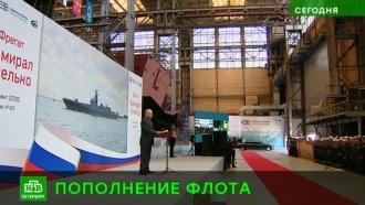 В Петербурге Владимир Путин принял участие в закладке фрегатов с гиперзвуковым оружием