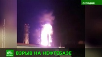 В Ленобласти автоцистерна взорвалась во время заправки мазутом.В городе Сосновый Бор выясняют обстоятельства ЧП на нефтебазе, где ночью произошел взрыв.Ленинградская область, взрывы.НТВ.Ru: новости, видео, программы телеканала НТВ