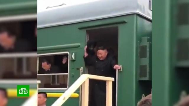 ВПриморье Ким Чен Ына встретили хлебом исолью.Владивосток, Ким Чен Ын, Северная Корея, переговоры.НТВ.Ru: новости, видео, программы телеканала НТВ
