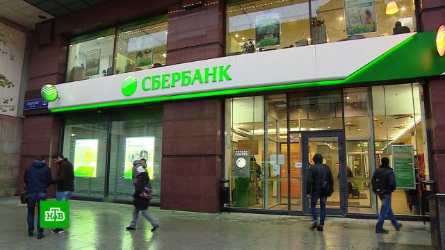 «Сбербанк» станет совладельцем холдинга Rambler Group.Сбербанк, компании, экономика и бизнес.НТВ.Ru: новости, видео, программы телеканала НТВ