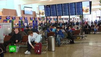 Авиабилеты на майские праздники взяли курс на подорожание