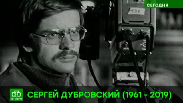 Умер создатель клипов для Киркорова и Преснякова.НТВ.Ru: новости, видео, программы телеканала НТВ
