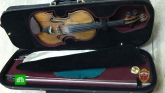 «Сама отдала»: похититель скрипки у артистки ФСБ отрицает вину