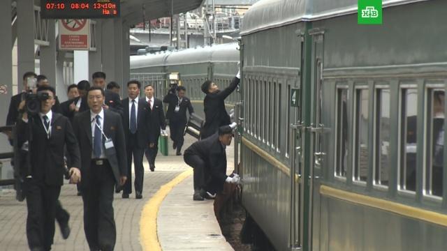 Охранники протерли поезд перед выходом Ким Чен Ына.Владивосток, Ким Чен Ын, Северная Корея.НТВ.Ru: новости, видео, программы телеканала НТВ