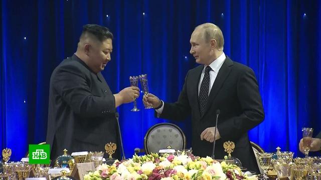 Путин и Ким Чен Ын подняли бокалы за дружбу и процветание.Ким Чен Ын, Путин, Северная Корея, переговоры.НТВ.Ru: новости, видео, программы телеканала НТВ