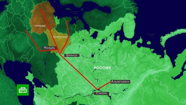 Польша остановила транзит по нефтепроводу «Дружба».Белоруссия, Польша, нефть.НТВ.Ru: новости, видео, программы телеканала НТВ