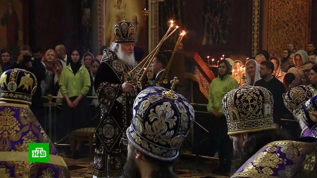 Православные отмечают Чистый четверг.православие, религия, христианство.НТВ.Ru: новости, видео, программы телеканала НТВ