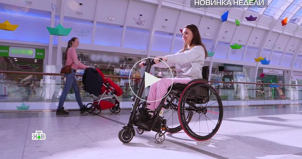 Российская электроприставка для инвалидной коляски