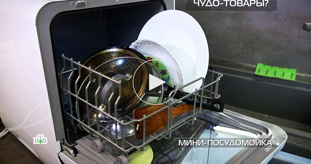 <nobr>Мини-посудомойка</nobr>, детский <nobr>чемодан-кровать</nobr> иголосовой портативный переводчик