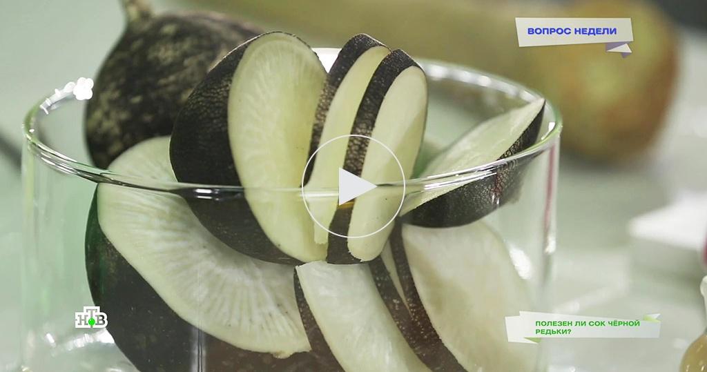 Корнеплод от простуды: насколько полезен сок черной редьки