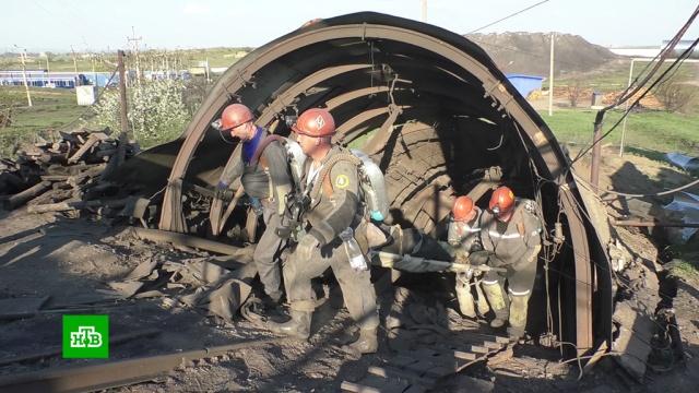 Из аварийной шахты в ЛНР извлекли четыре тела.ЛНР, аварии на шахтах.НТВ.Ru: новости, видео, программы телеканала НТВ