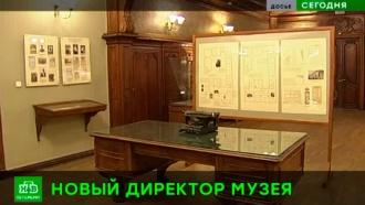 Петербургский музей Набокова возглавил известный писатель ифилолог