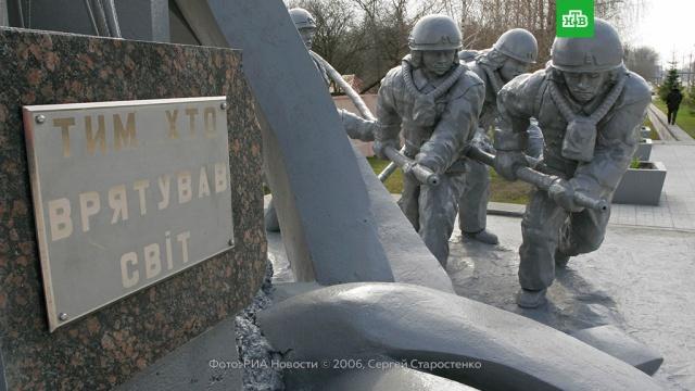 Чернобыль: 9 жутких историй из радиоактивной зоны.радиация, Чернобыль.НТВ.Ru: новости, видео, программы телеканала НТВ