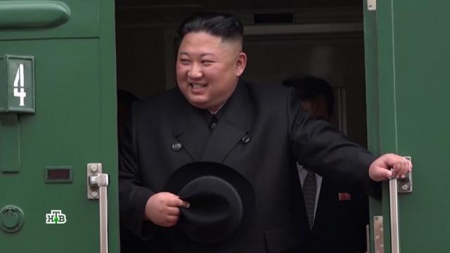 Как Ким Чен Ын из безумного диктатора превратился вулыбчивого лидера.Владивосток, Ким Чен Ын, Северная Корея.НТВ.Ru: новости, видео, программы телеканала НТВ