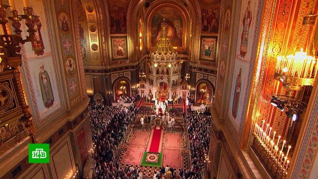 Православные россияне отмечают Пасху.Москва, Пасха, РПЦ, православие, торжества и праздники.НТВ.Ru: новости, видео, программы телеканала НТВ
