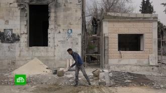 Всирийской Думе восстановили подачу воды иэлектричества