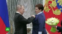 Путин вКремле поздравил героев труда