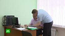 Жители ЛНР бросились получать российские паспорта