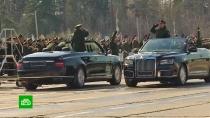 Aurus для Красной площади: все особенности парадного кабриолета