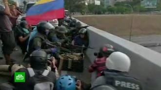Мятежники задержали поставщика оружия для армии Венесуэлы