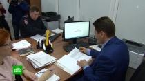 В России открылся центр выдачи паспортов жителям ДНР