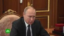 Путин заявил об очень серьезном ущербе <nobr>из-за</nobr> ситуации с&nbsp;&laquo;Дружбой&raquo;