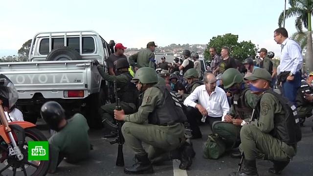 Чем закончилась очередная попытка госпереворота вВенесуэле.Венесуэла, США, беспорядки, митинги и протесты, перевороты.НТВ.Ru: новости, видео, программы телеканала НТВ