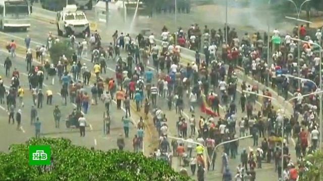 «Сумасшедшие»: Мадуро ответил на слова Помпео оего побеге.Венесуэла, США, митинги и протесты, оппозиция.НТВ.Ru: новости, видео, программы телеканала НТВ