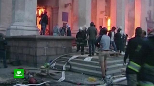 ВООН расследование трагедии вОдессе назвали неэффективным.ООН, Одесса, Украина, пожары.НТВ.Ru: новости, видео, программы телеканала НТВ