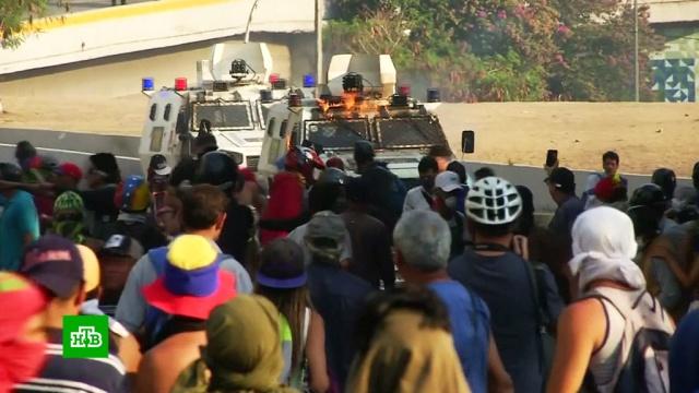 СМИ: Болтон подталкивает Трампа квторжению вВенесуэлу.Венесуэла, США, Трамп Дональд, перевороты.НТВ.Ru: новости, видео, программы телеканала НТВ