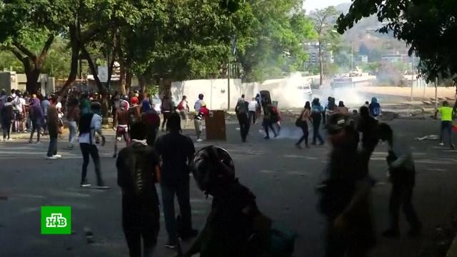 Гуйадо пообещал «положить жизнь» на месть за погибших демонстрантов.Венесуэла, перевороты.НТВ.Ru: новости, видео, программы телеканала НТВ