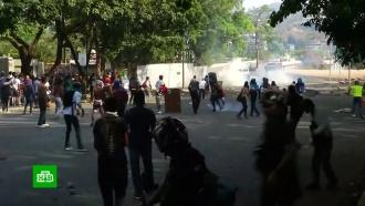 Гуйадо пообещал «положить жизнь» на месть за погибших демонстрантов