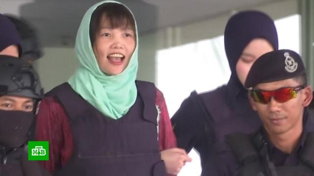 Осужденная за убийство брата Ким Чен Ына вышла на свободу.Ким Чен Ын, Малайзия, Северная Корея, убийства и покушения.НТВ.Ru: новости, видео, программы телеканала НТВ