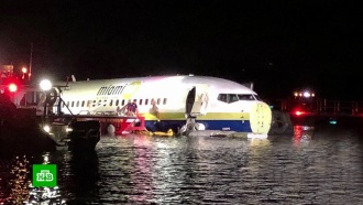 Boeing с 136 пассажирами упал в реку