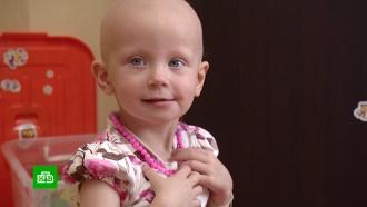 Тяжелобольной двухлетней Даше нужны деньги на лечение вГермании