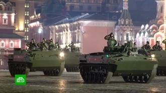 На Красной площади прошла вторая ночная репетиция парада